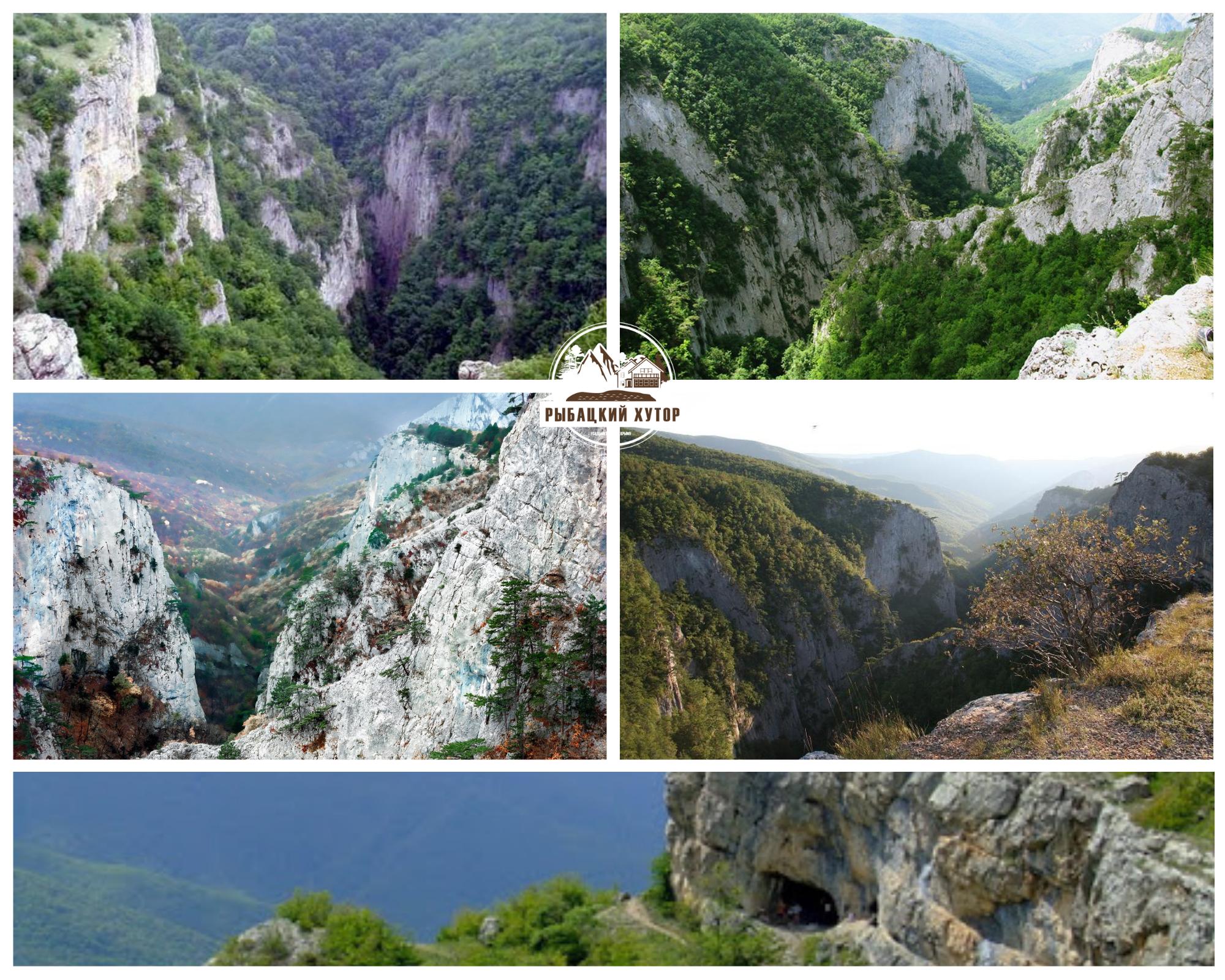 Туристические маршруты по Большому каньону Крыма