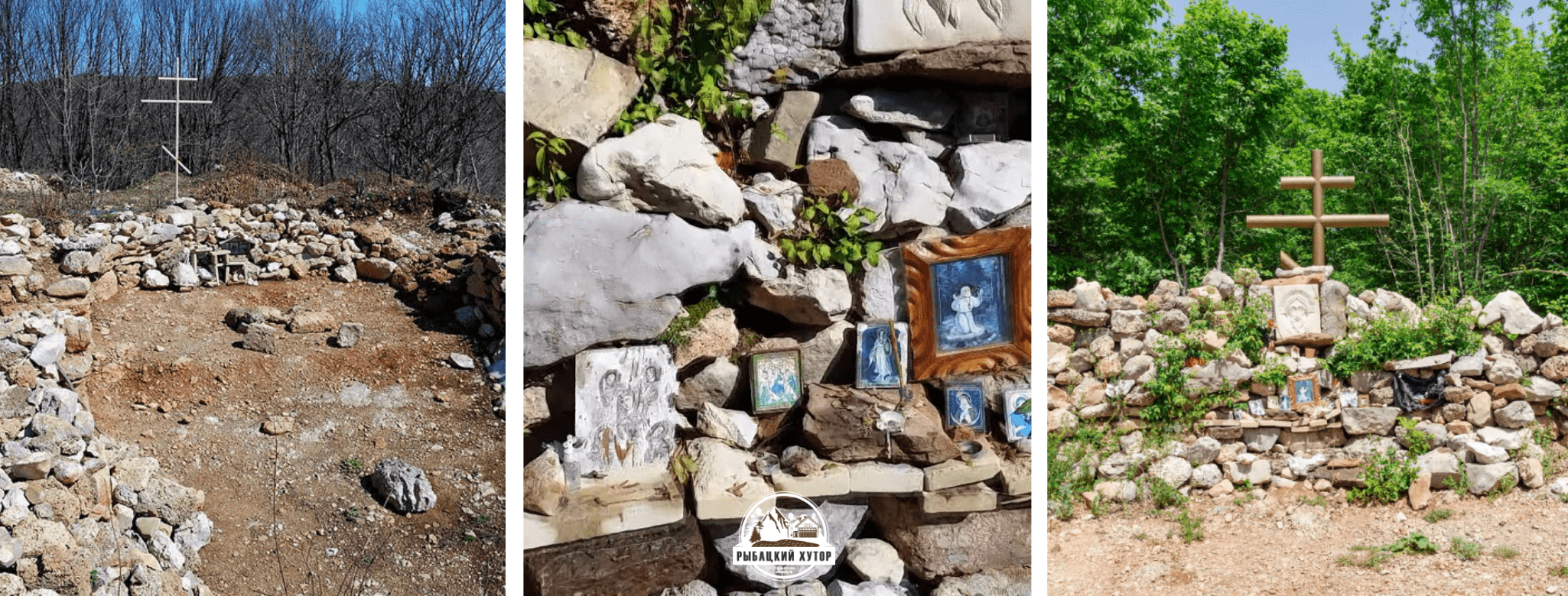 Храм Спасителя (Сотира)